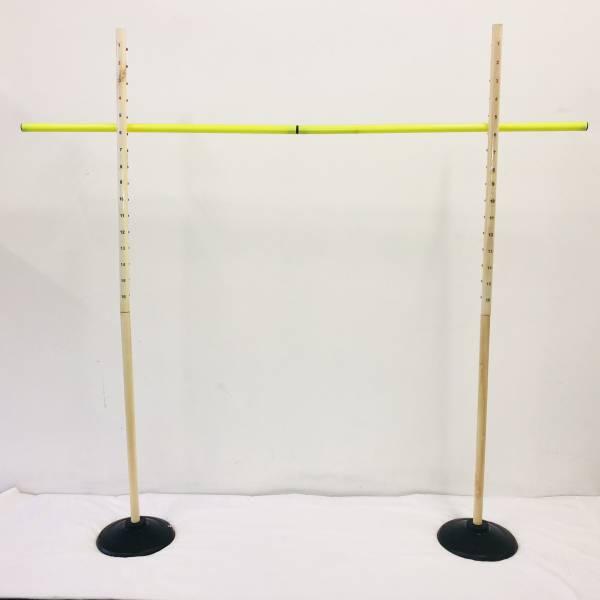 Wooden Limbo Set